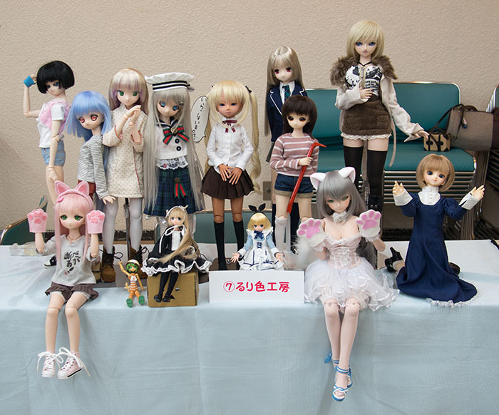 The First Doll001.jpg